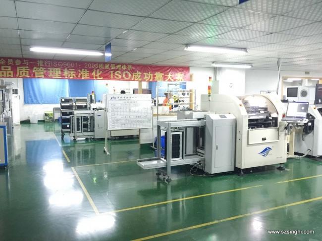 SMT贴片加工生产工艺流程